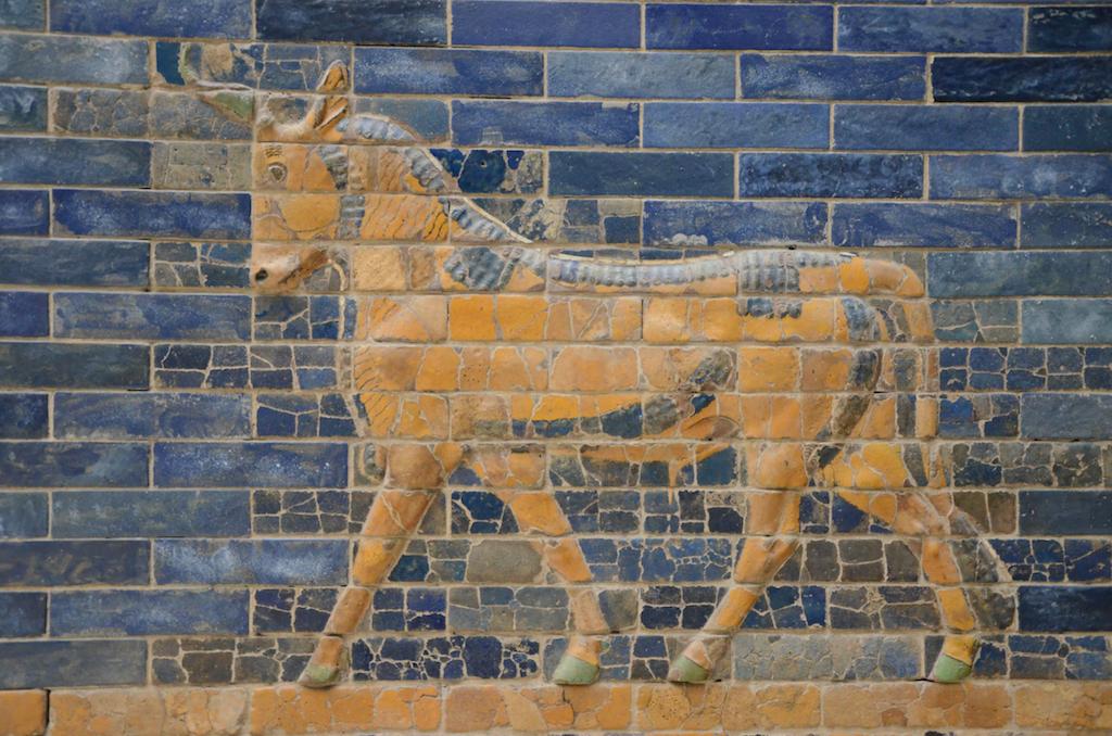 Bull on the Ishtar Gate